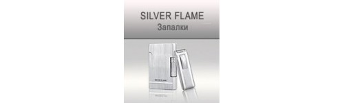 Запалки Siliver Flame