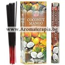 Ароматни Пръчици - Кокосов Орех и Манго (Coconut-Mango) HEM Corporation
