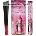 Ароматни Пръчици - Чудотворен Аромат (Saint Miraculeuse) HEM Corporation